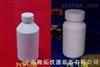 KY-50F4试剂瓶电话:13482126778KY-50F4试剂瓶电话: