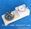 HD-2型胶囊厚度测试仪 HD-2型胶囊厚度测试仪