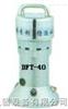 DFT-40手提式咖啡豆粉碎机DFT-40手提式咖啡豆粉碎机