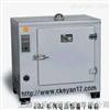 DH202系列电热恒温干燥箱电话;13482126778DH202系列电热恒温干燥箱电话;