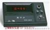 PXS-450型精密离子计PXS-450型精密离子计