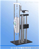 ALX-B标尺型螺旋拉压测试台ALX-B标尺型螺旋拉压测试台