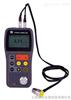 TT-300智能超声波测厚仪电话:13482126778TT-300智能超声波测厚仪电话: