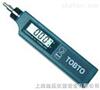 ZT2005C手持式多功能状态检测仪 电话:13482126778ZT2005C手持式多功能状态检测仪 电话: