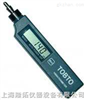 VM2000微型测振仪电话:13482126778VM2000微型测振仪电话: