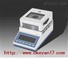 DHS16-A多功能红外水份仪DHS16-A多功能红外水份仪