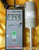XZ-4A便携式数字测振表电话:13482126778XZ-4A便携式数字测振表电话: