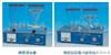 TH-300A梯度混合器(耐有机) 电话:13482126778TH-300A梯度混合器(耐有机) 电话: