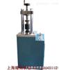 ZYP-400型自动粉末压片机 电话:13482126778ZYP-400型自动粉末压片机 电话: