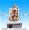 SYD-1884石油产品密度试验器(普通)SYD-1884石油产品密度试验器(普通)