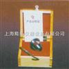 QGSQGS型漆膜干燥时间测定器