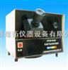 SYD-0168石油产品色度试验器SYD-0168石油产品色度试验器