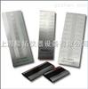 QXD-25刮板细度计QXD-25刮板细度计
