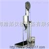 JX-D纸浆打浆度测定仪JX-D纸浆打浆度测定仪