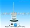 SYD-4507A石油沥青软化点试验器(带电炉)SYD-4507A石油沥青软化点试验器(带电炉)