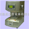 DN-PH平滑度测定仪DN-PH平滑度测定仪