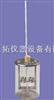 LR-2型沥青软化试验仪LR-2型沥青软化试验仪