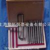 QXG型线棒涂膜器QXG型线棒涂膜器