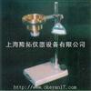 QND-4C粘度计(铜杯)QND-4C粘度计(铜杯)