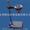 QND-4B粘度计(铝杯)QND-4B粘度计(铝杯)