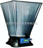 TMS-1套帽式风量罩|风量罩|TSI