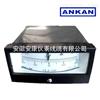 厂家直销: YEJ-101、YEJ-121 矩形膜盒压力表/微压表-