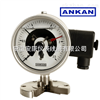 YXN-100、YXN-150 耐震电接点压力表/上下限/报警-价格OEM-
