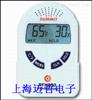 STH-950湿度计STH950STH-950湿度计STH950