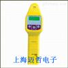 一氧化碳分析仪SCOA705一氧化碳分析仪SCOA705