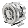 旋涡气泵2HB330-AH16