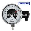 北京/天津/YXC-100B-Z 全不锈钢电接点压力表/上下限/报警/