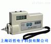 VM-9502存储式数字测振仪VM9502
