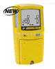 XT-XW00加拿大BW一体化泵吸式复合气体检测仪XT-XW00XT-XW00加拿大BW一体化泵吸式复合气体检测仪XT-XW00