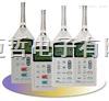 LA-1220日本小野噪音仪/声级计LA1220LA-1220日本小野噪音仪/声级计LA1220