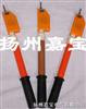 GDY-ⅢGDY-Ⅲ系列声光型高压交流验电器-声光型高压交流验电器