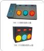 TDX-F/TDX-Y型断相故障信号灯/安全信号灯
