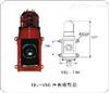 TBJ-150/TBJ-100一体声光报警器/声光报警器