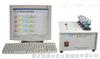 GQ-3E黄铜元素分析仪器