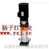GDLW系列不锈钢多级离心泵,多级离心泵,离心泵价格