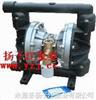 QBY气动隔膜泵,气动隔膜泵报价,气动隔膜泵厂家