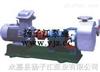 ZFB系列ZFB系列不锈钢自吸泵