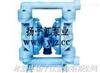 QBY型工程塑料气动隔膜泵