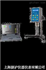 DV-3+PRO數字式粘度計