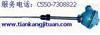 活动螺纹管接头式热电偶(防水式)