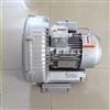 单相220V旋涡气泵