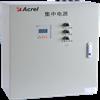 A-D-0.65KVA-A200FP应急照明集中电源