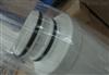 AQUA泵D450*d51  SUS304  S/N 01MAN50812