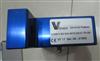 VT9loepre-vibrator振动底盘