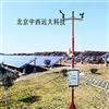 CF322-TWS-4B光伏环境监测仪-6要素