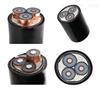 YJV22-8.7/15KV-3*95高压聚乙烯钢带铠装电力电缆
